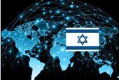 BioM WebSeminar: International Market Access Series - Go Israel
